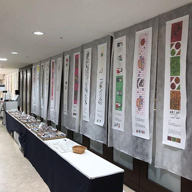 10月8日体育の日、今日はJAGDAつながりの展覧会マスキングテープ展in広島三越のお店の当番でした! 障害者アーティストが描かれた絵を元にデザイナーがマスキングテープをデザイン。 売り上げは原価以外アーティストの手に渡るそうです。 全国各地を回られるそうなので、お見かけの際は是非。