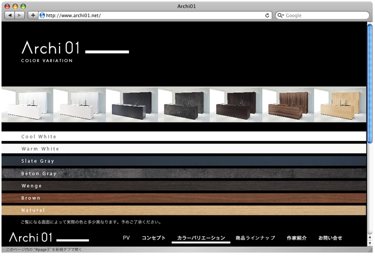 Archi01webcoll