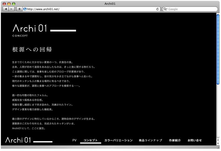 Archi01webcon