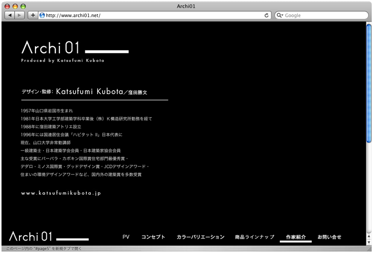 Archi01websak