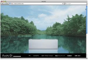 Archi01 web top